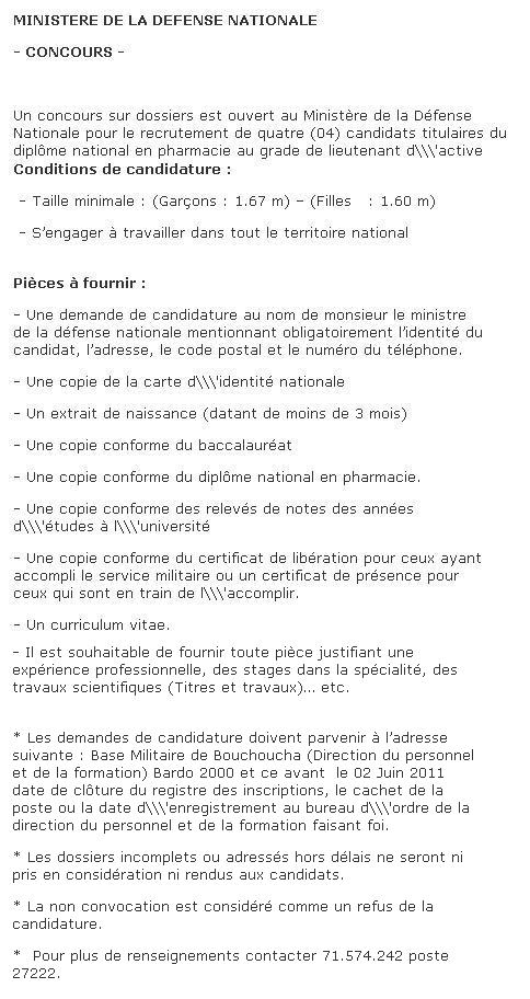 http://www.emploi.nat.tn/upload/docs/PHARMC.JPG